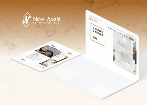 Newasahi Renovation 新旭装修-website-mooc creative