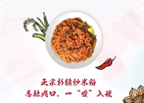 Spicy Celery 辣风芹-website-mooc creative