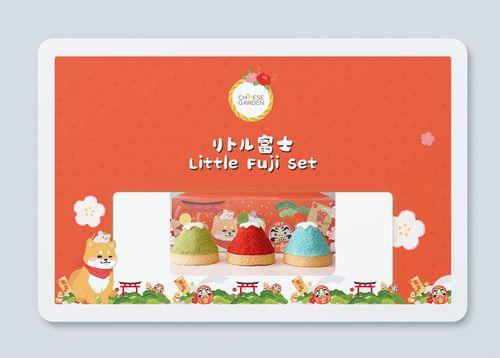 Cheese Garden - Little Fuji Set-website-mooc creative