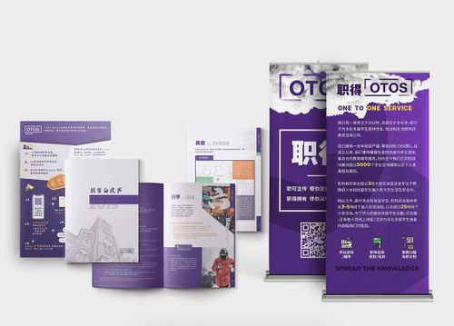 OTOS One To One Service-graphicdesign-mooc creative
