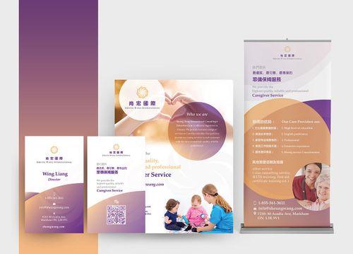 Sheung Wang International 尚宏国际-graphicdesign-mooc creative